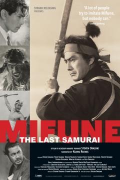 Poster Mifune: The Last Samurai