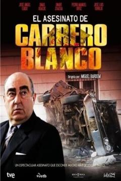 Poster El Asesinato de Carrero Blanco
