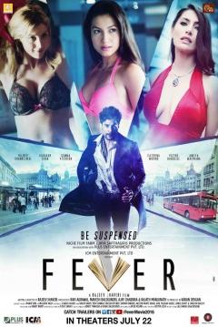 Poster Fever