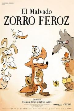 Poster El Malvado Zorro Feroz