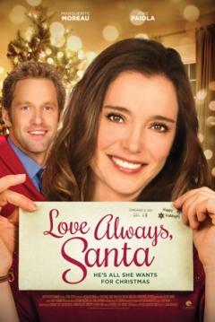 Poster Cartas de Navidad