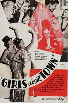 Poster Girls About Town