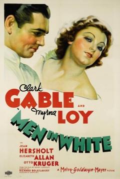 Poster Hombres en Blanco