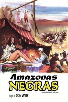 Poster Amazonas Negras