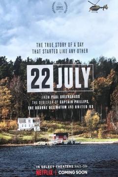 Poster 22 de Julio