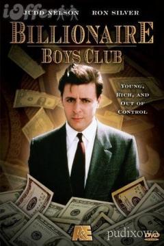 Poster El Club de los Jóvenes Millonarios