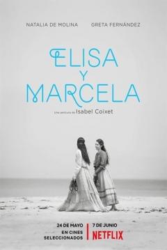 Poster Elisa y Marcela