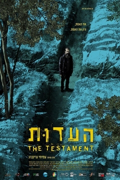 Poster The Testament
