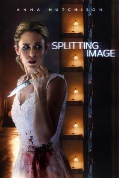 Poster Splitting Image