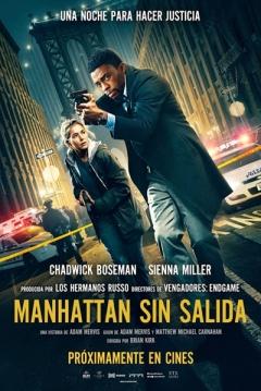 Poster Manhattan sin salida