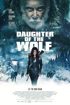 Poster La Hija del Lobo