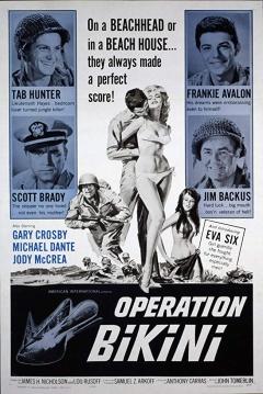 Poster Operación Bikini