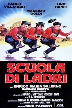 Poster Escuela de Ladrones