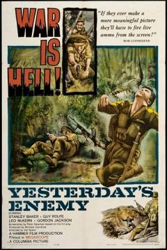 Poster Ayer Enemigos