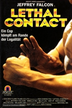 Poster Lethal Contact