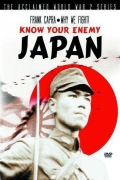 Poster Conoce a tu Enemigo: Japón