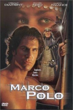 Poster Las Aventuras de Marco Polo