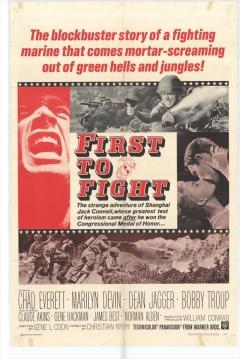 Poster Línea de Fuego