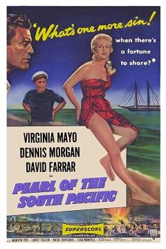 Poster La Perla del Sur del Pacífico