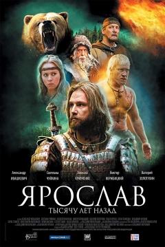 Poster El Señor del Acero (Yaroslav)