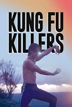 Poster Kung Fu Killers