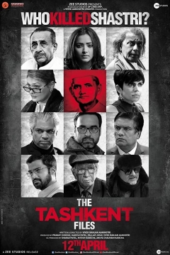 Poster The Tashkent Files