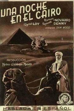 Poster Una Noche en El Cairo