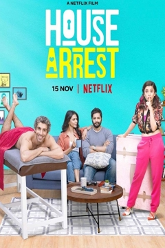 Poster House Arrest