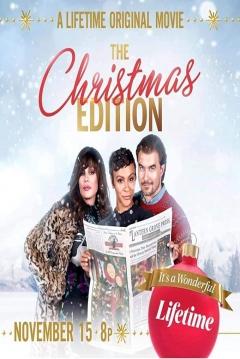 Poster The Christmas Edition