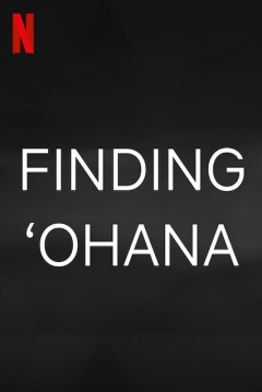 ʻOhana: El Tesoro de Hawái
