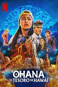 Poster ʻOhana: El Tesoro de Hawái