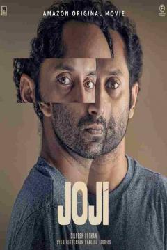 Poster Joji