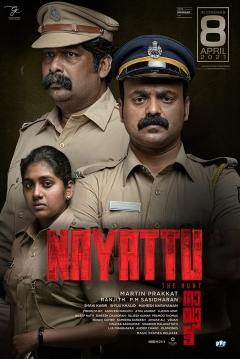 Poster Nayattu
