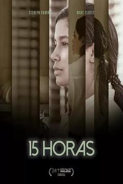 Ficha 15 Horas