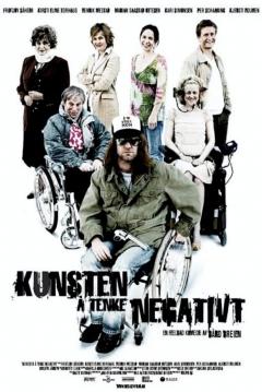 Poster El Arte de Pensar Negativamente