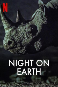 Poster La Tierra de Noche
