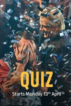 Poster Quiz: El Escándalo de ¿Quién quiere ser millonario?