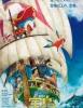 Doraemon y la Isla del Tesoro