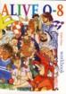 Alive O 8 Workbook (Sixth Class)