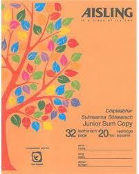 Ailsling Junior Sum Copy 20Mm 32Page