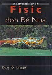 Fisic Don Re Nua