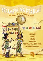 Seaimpin Na Dtablai 3Rd Class