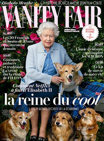 La reine du cool