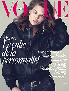 Vogue 985