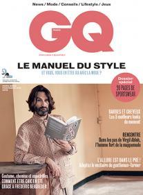 Le Manuel du Style n°12 - GQ