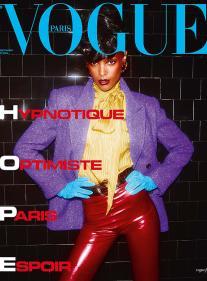 Vogue 1010 - HOPE