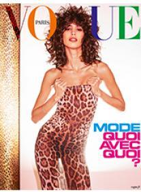 """Vogue 1019 - Mode """"Quoi avec quoi ?"""""""