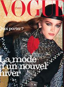 Vogue 1001 : La mode d'un nouvel hiver