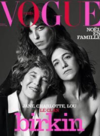 Vogue 993