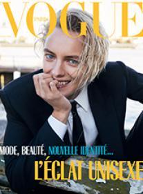 Vogue 994